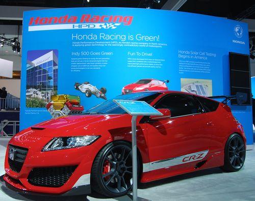 Honda CRZ Racing Concept Car
